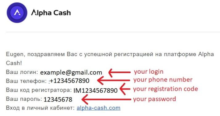 005_registration