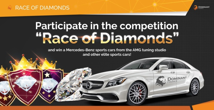 Dominant Finance Career Race of Diamonds.jpg