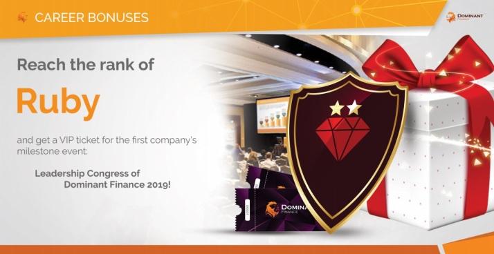 Dominant Finance Career Ruby.jpg