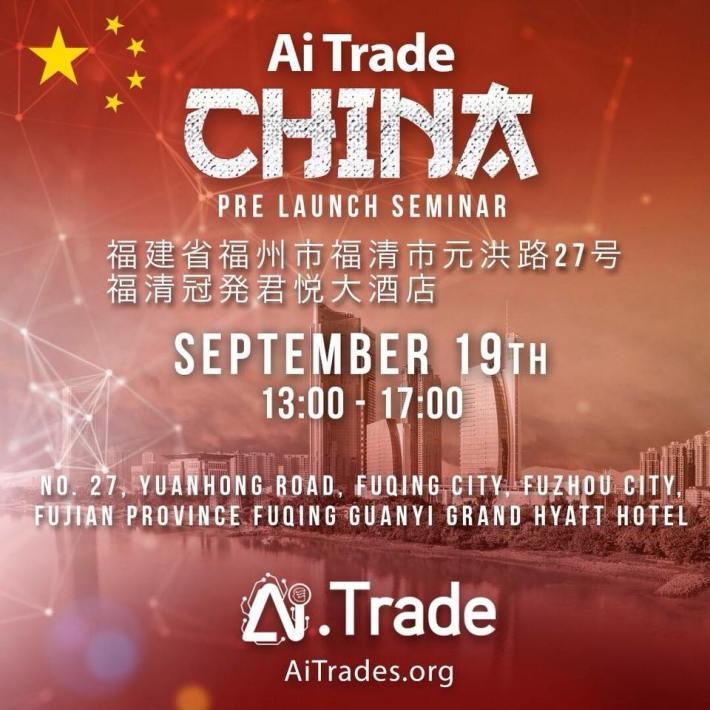 AI Trade China