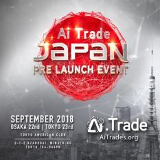 AI Trade Japan
