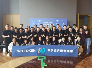Wo_token_events_002