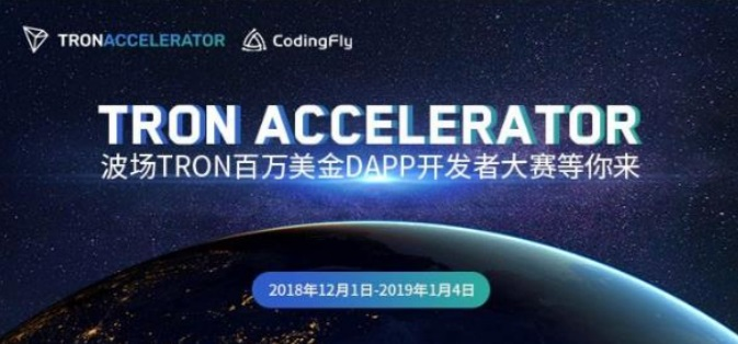 BUMO_Codingfly_SCF_Token_TRO_accelerator