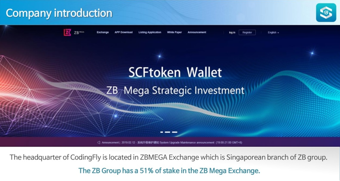 SCF_Token_ZB_Exchange
