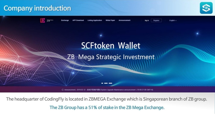 SCF_Token_ZB_Exchange